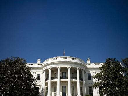 Amerika od Srpske liste očekuje da podrži procese koji će doprineti nastavku dijaloga FOTO: Getty Images