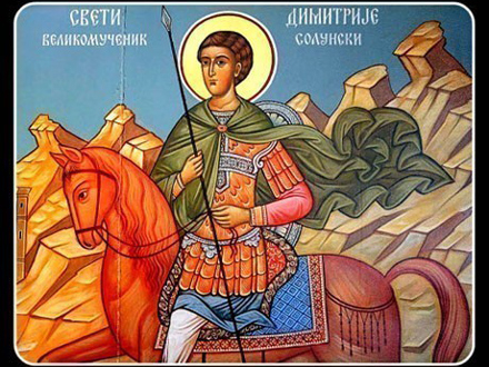 Sveti Dimitrije Solunski FOTO: SPC
