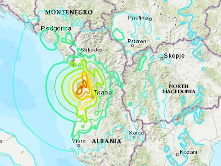 Serija potresa zahvatilo region