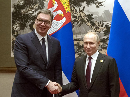 Srbija nije ništa učinila protiv ruskih interesa FOTO: Sergei-IlnitskyPool
