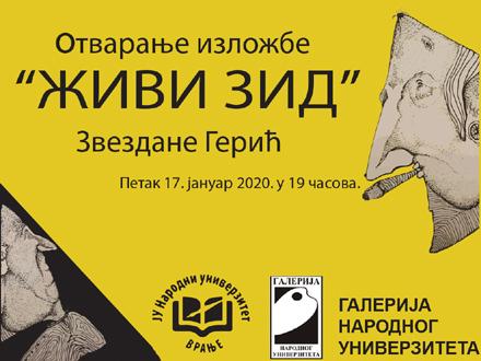Izložba će biti otvorena do 14. februara