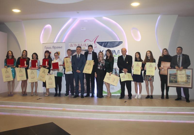 Sa dodele priznanja. Foto: vranje.org.rs