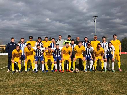Dinamo podiže formu FOTO: FK Dinamo