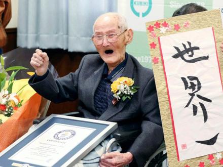 Vatanabe je rođen a severu Japana 1907. godine FOTO: Printscreen