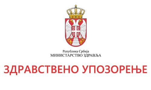 Foto: Ministarstvo zdravlja