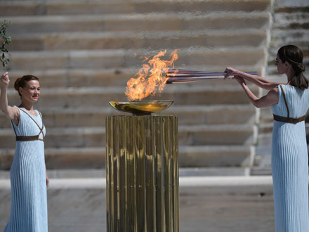 Olimpijski plamen FOTO: AP