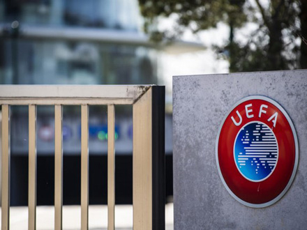 UEFA dala rok ligama do 30. jula FOTO: EPA