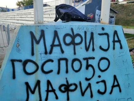 Vranjski zidovi gobore FOTO: S. Tasić/OK Radio