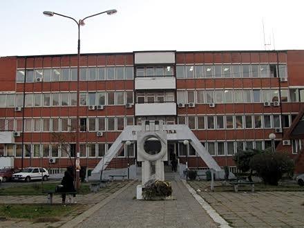 Zdravstveni centar Vranje. Foto: D.Ristić/OK Radio