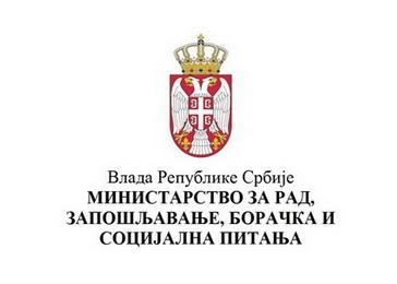 Foto: Zvanični logo