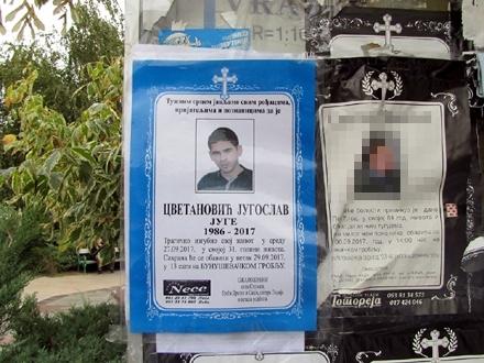 Sumnjiči se za četiri ubistva FOTO: S. Tasić/OK Radio