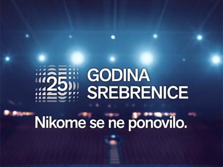 """Nikome se ne ponovilo"", antiratni apel pokojnog Kemala Montena FOTO: Screenshot"