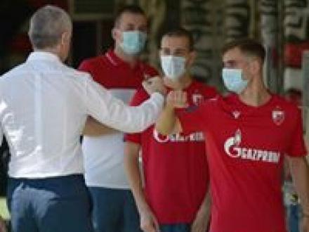 Na prozivci nije bilo pozitivnih FOTO: FK Crvena zvezda