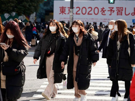 "Japan je rano otkrio ""Tri C"" FOTO: EPA-EFE"