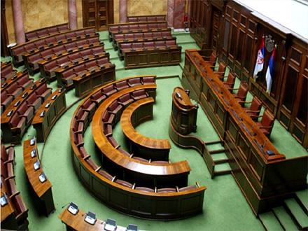 FOTO: parlament.org.rs