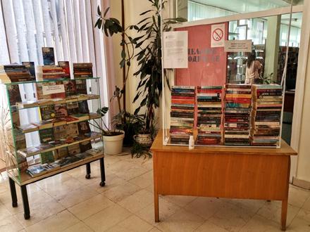 Nakon ukidanja vanrednog stanja Biblioteka sveb punija FOTO: OK Radio