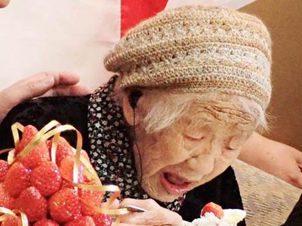 Kane Tanaka (117), zvanično najstarija osoba na svetu FOT: AFP