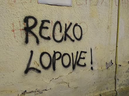 Foto: G.Mitić/OK Radio