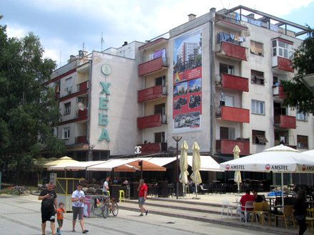 Za kafiće i restorane važi standardno radno vreme FOTO: D. Ristić/OK Radio