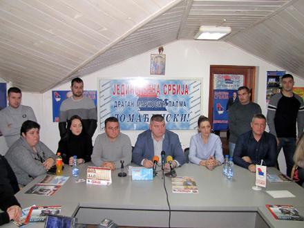 GrO JS u Vranju, koalicioni partner u vlasti od 2012. godine FOTO: D. Ristić/OK Radio