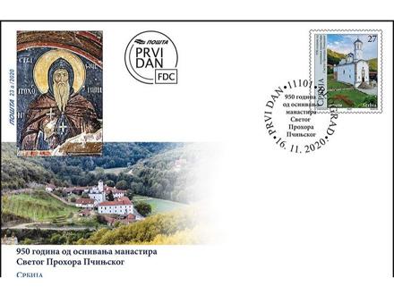 Izgled koverte sa markom FOTO: Eparhija vranjska