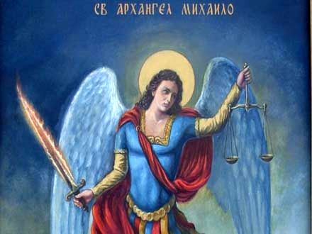Arhanđel Mihailo je, prema verovanju,