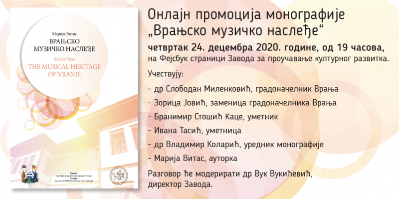 FOTO: vranje.org.rs