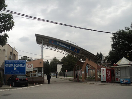 U kovid bolnicama ZC Vranje hospitalizovano je 106 pacijenata FOTO: S. Tasić/OK Radio