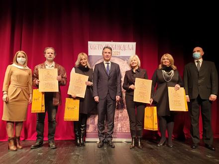 Dobitnici priznanja FOTO: vranje.org.rs
