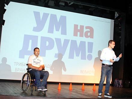 Nesmotrenost rađa katastrofe FOTO: vranje.org.rs