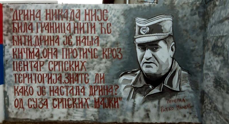 Mural na banjskom stadionu FOTO: OK Radio