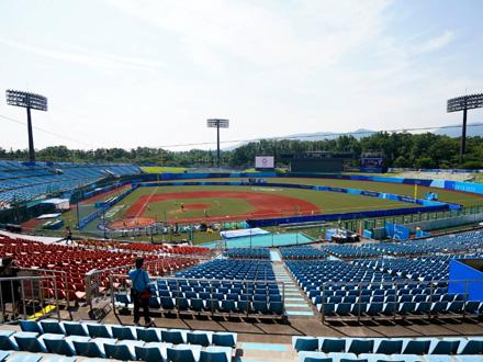 Stadion u Fulušimi FOTO: AP