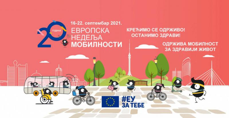 20 godina Evropske nedelje mobilnosti FOTO: Promo