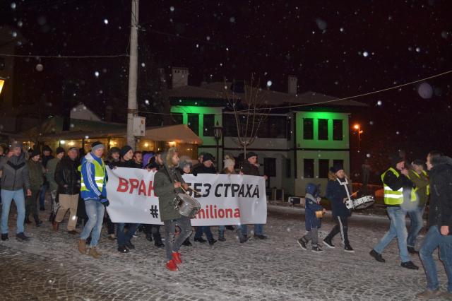 Protesti u Vranju: Vranje bez straha