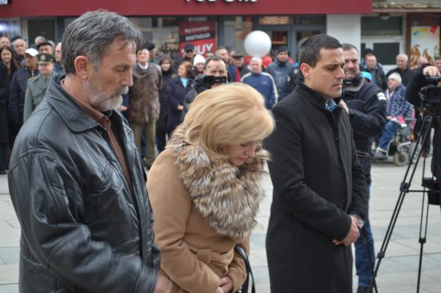 Dan državnosti 2019.