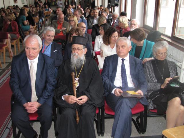 Dan Pedagoškog fakulteta Vranje 2019.