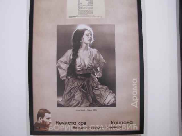 Borini pozorišni dani: Izložba Nečista krv i Koštana na sceni Narodnog pozorišta