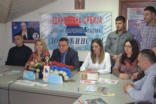 Jedinstvena Srbija slavi
