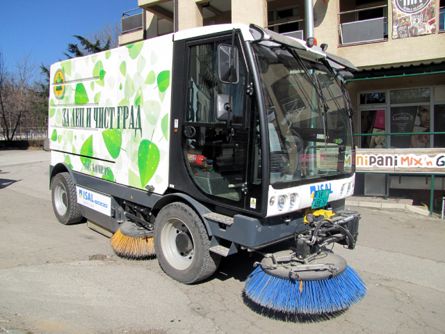 Nova, specijalna vozila Komrada za čistiji grad