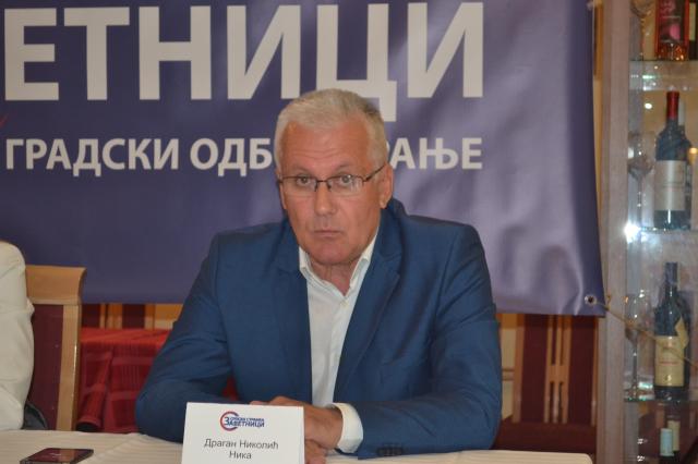 Zavetnici Vranje