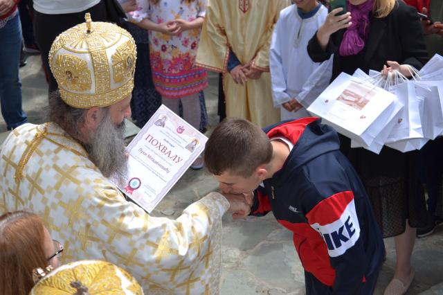 Patrijarh Porfirije na slavi Eparhije vranjske