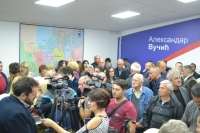 10 godina Srpske napredne stranke u Vranju