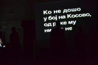 38. Borini pozorišni dani-Banović Strahinja