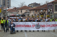 Skup podrške Aleksandru Vučiću