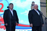 Jedinstvena Srbija-predizborni miting u Vranju