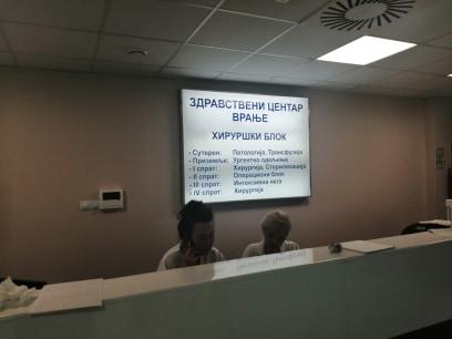 U ZC Vranje 116 pacijenata sa kovidom