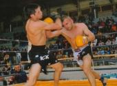 Kik bokseri za kraj sa profesionalcima