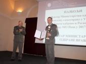 Centar Ministarstva odbrane u Vranju najbolji u Srbiji