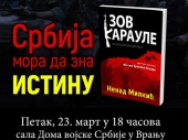 Promocija knjige ZOV KARAULE