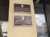 VJT: Optužnica i za dvostruko ubistvo u Koćuri